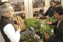 VIDEO: 'किसानों को लाभ पहुंचाने के लिए हॉर्टिकल्चर को बढ़ावा देने की जरूरत'