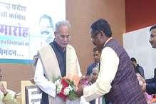 नवनिर्वाचित विधायकों का हुआ सम्मान, सीएम भूपेश बघेल ने की शिरकत