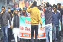 VIDEO: सरकार के खिलाफ युवा कांग्रेस का विरोध शुरू, पांवटा साहिब से हुआ आगाज