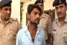 6 साल की मासूम से रेप और हत्या के दोषी को आखिरी सांस तक कैद की सजा