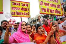 जदयू नेता इसलिए कह रहे, नीतीश कुमार हैं सवर्ण आरक्षण के जनक