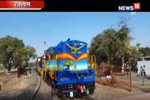VIDEO: पातालपानी-कालाकुंड स्टेशन के बीच चली पहली हेरिटेज ट्रेन
