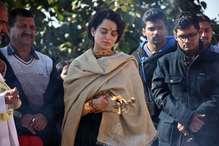 PHOTOS: बॉलीवुड क्वीन कंगना बोलीं, न राजनीति में आने की इच्छा और ना ही शादी का विचार