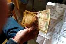 VIDEO: अर्जी नवीस के बक्से से मिले 500 रुपये के पुराने नोट, ऐसे करता था फर्जीवाड़ा