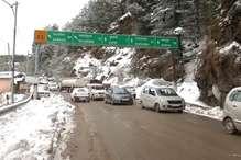 ऊपरी शिमला जाने वाला मार्ग बहाल, भारी बर्फबारी की चेतावनी के बाद किया था बंद