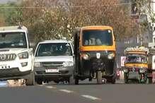 रांची में 4 फरवरी से  ट्रैफिक सप्ताह, आम लोगों को बताए जाएंगे यातायात के नियम