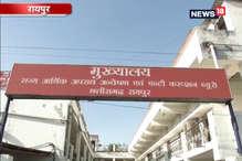 IPS मुकेश गुप्ता और रजनेश सिंह को 'फरार' घोषित कर सकती है EOW!