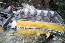 रेणुका DAVN स्कूल बस हादसे में बड़ा खुलासा, बिना मान्यता के चल रही थीं कक्षाएं