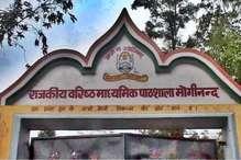 ये है हिमाचल का पहला और देश का 6वां स्कूल, जिसमें कैंपस रेडियो का होगा आगाज