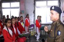 कन्या स्कूल में 'सुझाव पुलिस अंकल के नाम': छात्राएं मुस्कराईं, प्रबंधन हुआ चौकन्ना