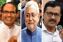 धरने की सियासत: 2014 लोकसभा चुनाव से पहले इन 4 मुख्यमंत्रियों ने दिया था धरना