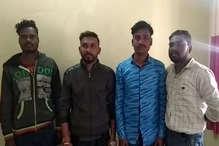 कोरबा: बाराती-घराती में जमकर चले लात-घूंसे, चार गिरफ्तार