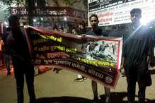 VIDEO: आतंकी हमले का यूथ कांग्रेस ने काला कपड़ा पहनकर जताया विरोध