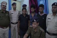 कोरबा: ब्राउन शुगर की 18 पुड़िया के साथ 3 तस्कर गिरफ्तार