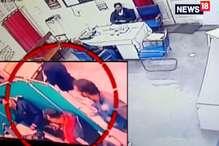 इंजेक्शन लगवाने के लिए गुंडों ने डॉक्टर पर तान दी पिस्टल, देखिए पूरा वीडियो