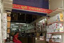 रायपुर: गोलबाजार स्थित दो दुकानों में IT विभाग की कार्रवाई जारी, बड़े खुलासे की संभावना