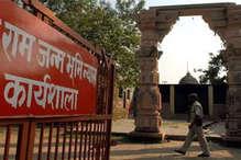 गैर विवादित जमीन को लेकर आमने सामने आए VHP और हिंदू महासभा