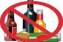 कांग्रेस नेताओं ने की शराब की दुकानों को रात 8 बजे बाद बंद करने की मांग