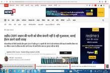 न्यूज18 हिंदी इंपैक्ट: सीआरपीएफ शहीद की पत्नी को चार साल बाद मिला न्याय!