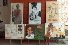 VIDEO: RU में मना दाण्डी मार्च स्मृति दिवस, लगी चित्र प्रदर्शनी