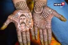PHOTOS: इंदौरी दूल्हे ने मेहंदी से बनवाई अभिनंदन की तस्वीर, सेना की थीम पर रचाई शादी