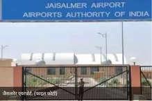 जैसलमेर से इस बार गर्मियों में दिल्ली और मुंबई के लिए उपलब्ध नहीं होगी हवाई सेवा