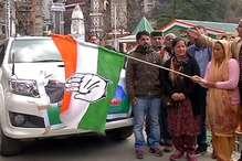 हमीरपुर लोकसभा क्षेत्र में चुनावी बाजी जीतने के लिए कांग्रेस करेगी यह काम...