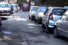शिमला में पार्किंग में गाड़ी खड़ी करने के लिए पार्षदों से लेनी होगी अनुमति, ये होंगे नियम