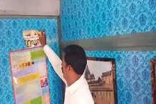 PHOTOS: जब इंदौर स्टेशन पर खड़ी ट्रेन में हुआ राजा-मंत्री-चोर-सिपाही का खेल