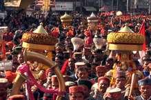 PHOTOS: मंडी में अंतर्राष्ट्रीय शिवरात्रि महोत्सव का CM ने किया आगाज