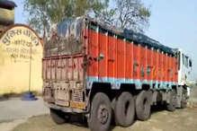 कोरिया: अवैध रूप से कोयला परिवहन करते ट्रक चालक गिरफ्तार