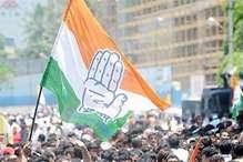 लोकसभा चुनाव: बस्तर की इन दो सीटों पर जल्द प्रत्याशी का ऐलान कर सकती है कांग्रेस