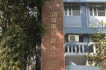 बेनामी एक्ट: इंदौर नगर निगम के बेलदार असलम की 25 करोड़ की संपत्ति अटैच