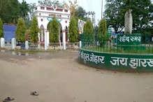 चाईबासा: शहीद पार्क के पास फिल्मी अंदाज में उठा लिए गए 2 लोग, जानिए पूरा मामला