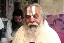 मध्यस्थता पर बोले महंत कमलनयन दास- राम जन्मभूमि कोई लड्डू नहीं है, जो बांट दिया जाए
