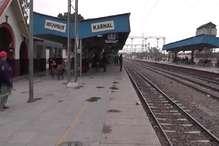 करनाल रेलवे स्टेशन पर नहीं तीसरी आंख से निगरानी, अब तक नहीं लगे सीसीटीवी कैमरे