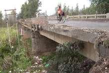 PHOTO: यमुनानगर में सोम नदी पर बना पुल धंसा, हिमाचल का आवागमन हुआ अवरुद्ध