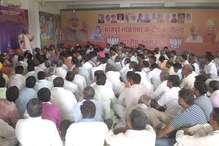 भरतपुर से रंजीता कोली की जीत के लिए बीजेपी कार्यकर्ताओं ने कसी कमर