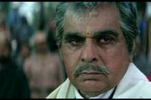 बात-बात पर थप्पड़ लगा देते थे दिलीप कुमार, डरते थे सारे विलेन
