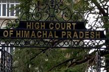 शिमला हाईकोर्ट का बड़ा फैसला, आदर्श आचार संहिता के दौरान भी होंगे तबादले