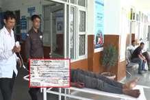 पांवटा साहिब में सड़क दुर्घटना में 2 व्यक्ति गंभीर रूप से घायल, नशा बनी वजह