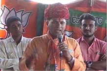 BJP प्रत्याशी का आरोप, पाकिस्तान से संचालित किया जा रहा है 'उनका' चुनाव