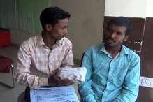 फिर सक्रिय हुआ 'लिफाफा गैंग', मजदूर को हज़ारों रुपये का चूना लगाकर 3 फरार