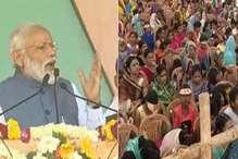 कांग्रेस ने पीएम नरेन्द्र मोदी के लिए स्पीड पोस्ट से भिजवायी होम्योपैथी की एक दवा