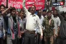 VIDEO : मजदूर संघ ने मांगों को लेकर निकाला जुलूस, नगर पालिका प्रशासन के खिलाफ की नारेबाजी