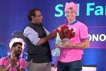 SBI ने 'रॉयल्स' का किया राजस्थानी स्वैग के साथ स्वागत