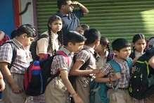 स्कूलों की मनमानी की अभिभावकों ने प्रशासन से की शिकायत, डीसी ने दिए जांच के आदेश