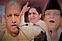 चुनावी नौटंकी में सपा ने कहा 'अंडरवियर', तो ईसी ने योगी, माया से कहा 'अंडरस्टैंड!'