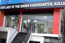 ओएलएस किंडर प्ले स्कूल को 15 दिन के भीतर सेफ ऐरिया में शिफ्ट करने के निर्देश