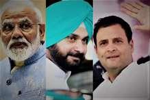 चुनावी नौटंकी: मोदी की आंधी, राहुल का 'कॉमेडी तूफान' और सिद्धू के कटाक्ष